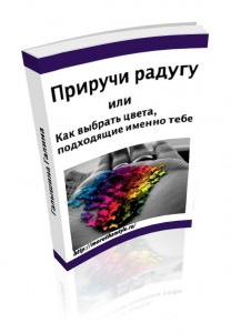 My-Cover-Design