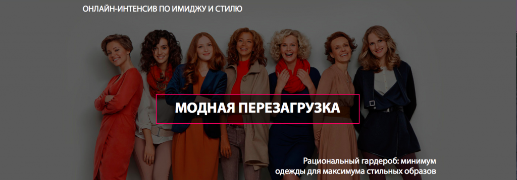 Снимок экрана 2014-11-06 в 23.09.21