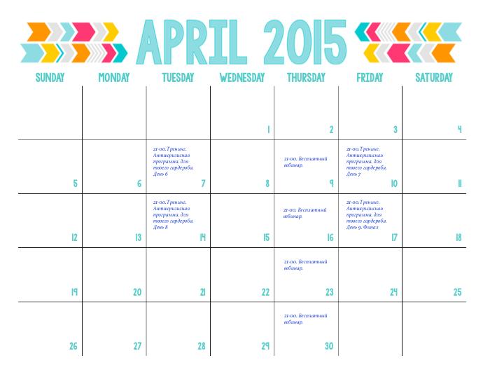Снимок экрана 2015-04-03 в 23.24.24